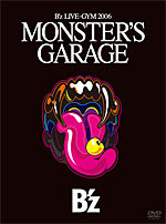 Monster_dvd_2