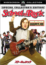 School_of_rock_1
